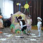 """""""Теремок"""", д/с № 8"""
